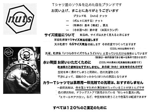 京都イージーが運営する「通販プロショップ京都EASY②」