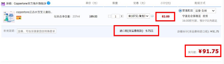 【最新情報】中国向け越境ECの新税制度施行後、現場では何が起こっているのか?