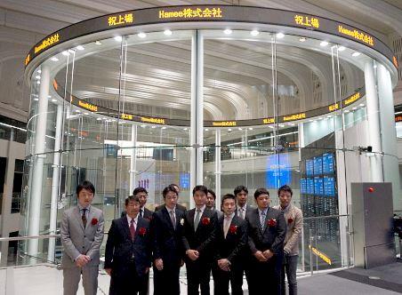 Hamee(ハミィ)の上場セレモニーが開かれる東京証券取引所(東証)⑪