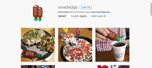 「Sriracha2Go」のInstagram