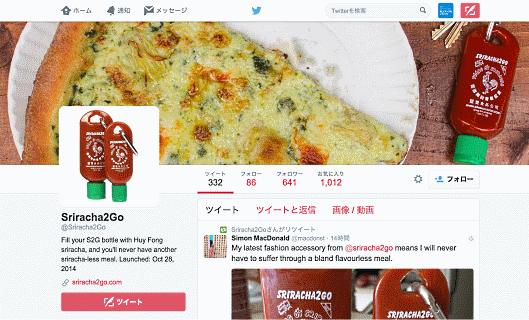 「Sriracha2Go」のTwitter