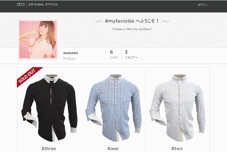 米ブルーフレームLLCはデザイナーショップのページを開設