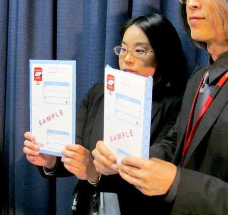 日本郵便が始める封筒型郵便の新サービス「スマートレター」