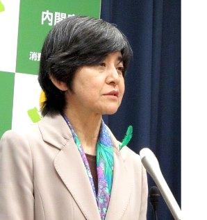 板東久美子消費者庁長官