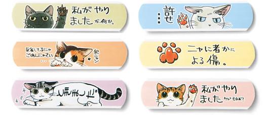 漫画家 山野りんりんさんとつくった 急な猫パンチにぺたり! にゃんそうこう