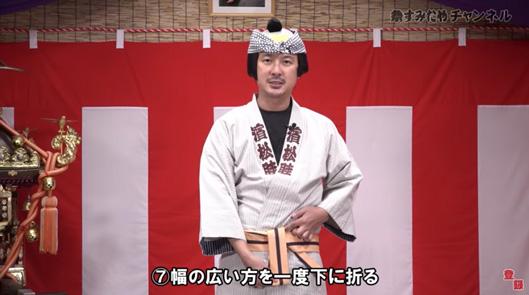 「祭すみたやチャンネル」の動画