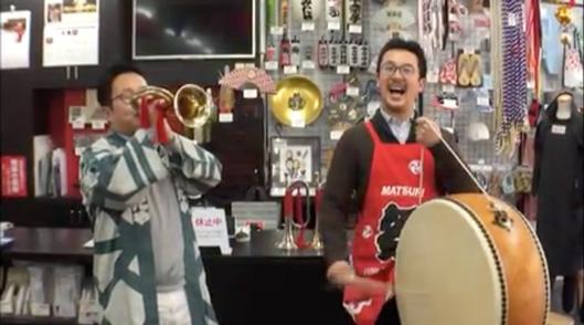 「祭すみたやチャンネル」の動画の一場面