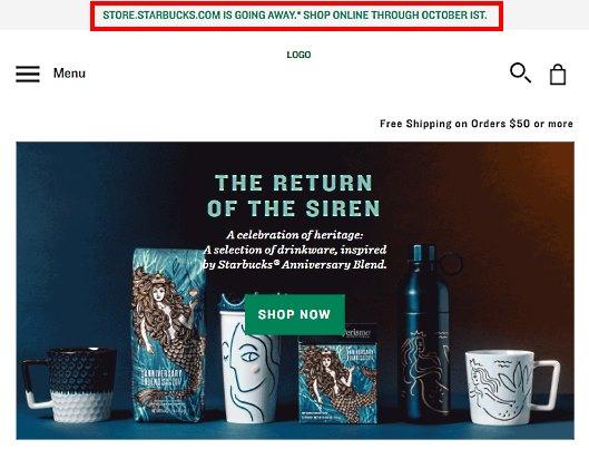 スターバックスが自社ECサイトを閉鎖する理由。最優先は「店舗での体験」