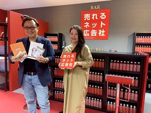 売れるネット広告社の代表取締役社長の加藤公一レオ氏とpupu株式会社の荒巻里恵氏