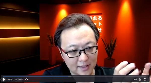 売れるネット広告社の代表取締役社長CEO 加藤公一レオ氏