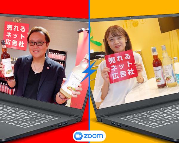 売れるネット広告社の代表取締役社長CEO 加藤公一レオ氏とエリカ健康道場の森永 伶さん