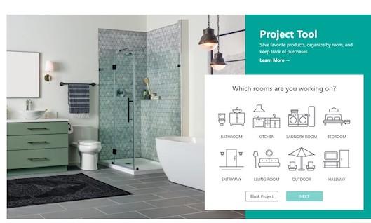 「Build.com」で利用できるプロジェクトツール