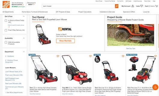 住宅リフォーム・建築資材の「The Home Depot」の検索画面