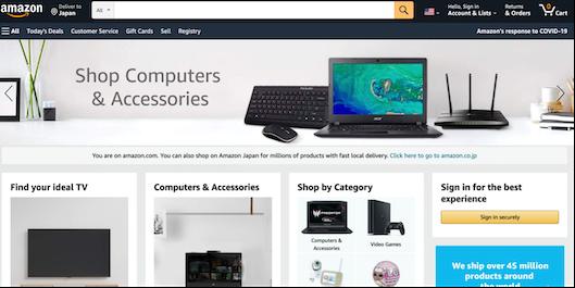 米Amazon.comのトップページ