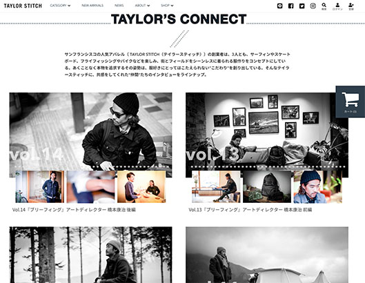 TAYLOR'S CONNECT