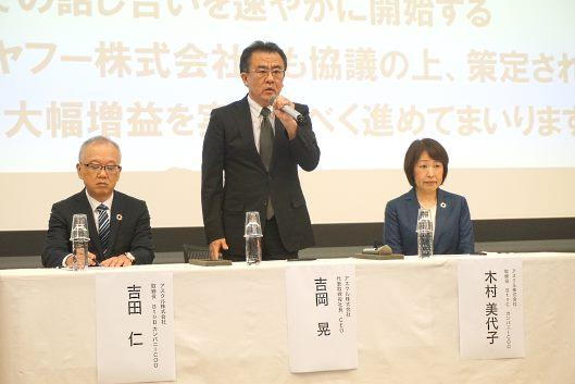 新たな代表取締役社長の就任が決まった吉岡晃氏