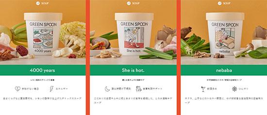 日本サブスクリプションビジネス大賞 シルバー賞 GREENSPOON 日本サブスクリプションビジネス振興会