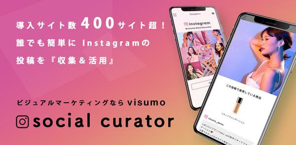 https://visumo.asia/social_curator?utm_source=2106&utm_medium=netshoparticle