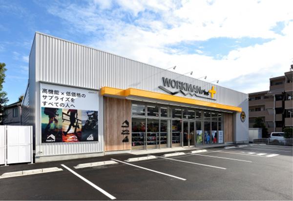 ワークマンプラス路面店の外観(川崎中野島)