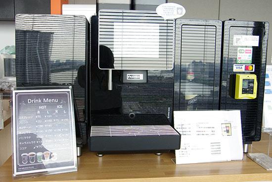 アスクル ASKUL オフィスリニューアル キャッシュレス決済を導入したコーヒーメーカー
