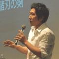 一般社団法人ウェブ解析士協会/株式会社環 江尻 俊章