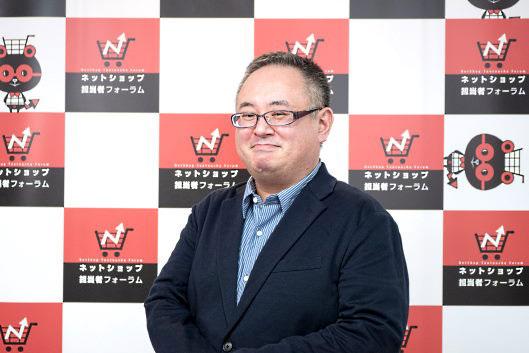 日本オラクル オラクル oracle NetSuite 業務効率化 海老原善健氏