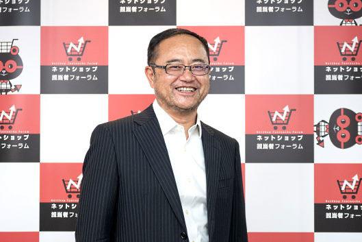 日本オラクル オラクル oracle NetSuite 業務効率化 窪倉勝彦氏