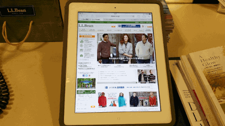 L.L.Bean初の店舗でネット通販できる専用スペースを設置