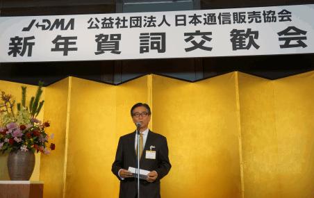 日本通信販売協会(JADMA)の佐々木迅会長