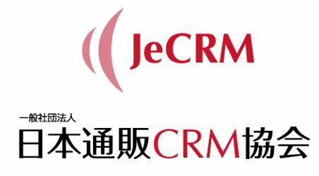 一般社団法人日本CRM協会のロゴ