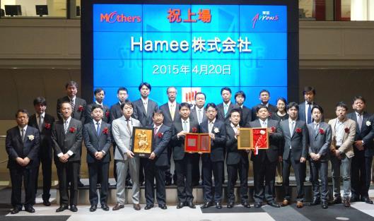ハミィは4月20日、東証マザーズに株式を上場した