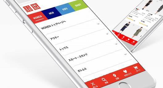ユニクロがスマホサイトを全面刷新、サイト内検索機能などを大幅に拡充
