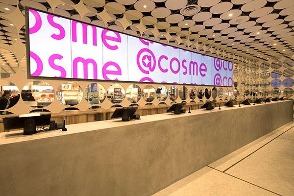 @cosme @cosmeTOKYO アイスタイル 旗艦店 化粧品 フラッグシップショップ アットコスメ