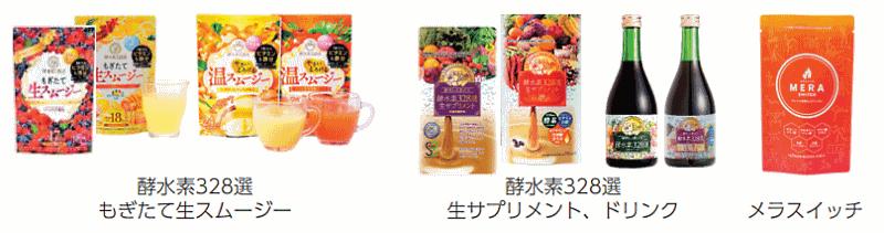 サプリメントや医薬品の通販・ECを手がけるジェイフロンティアは8月27日、東証マザーズ市場に上場 主力製品